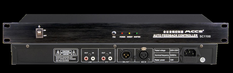 反馈抑制器SC1100