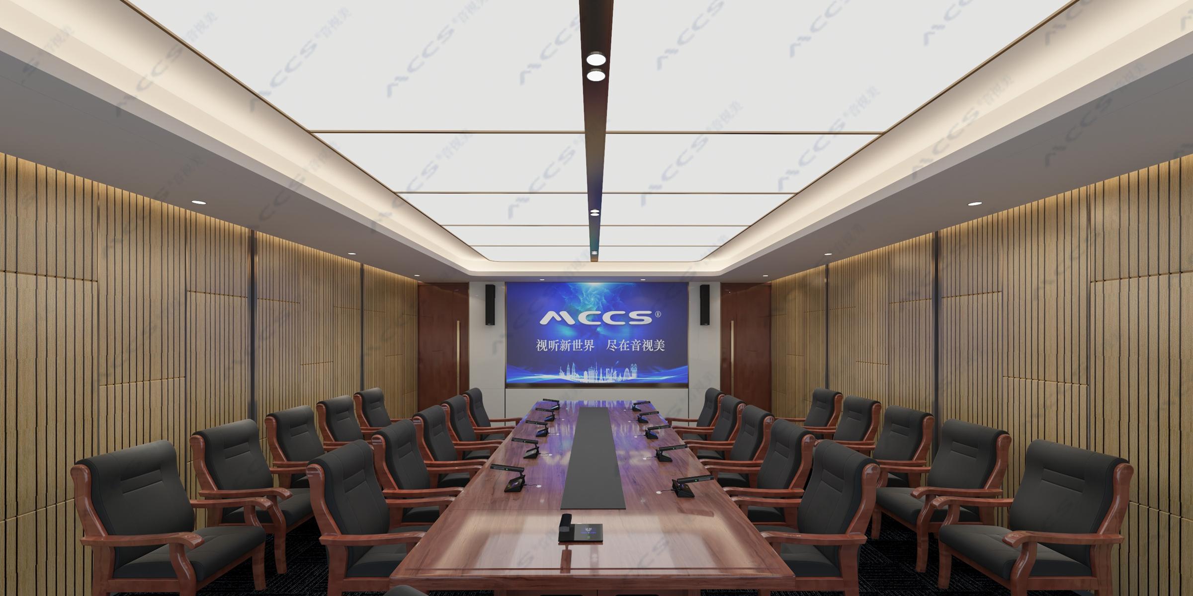 方形桌会议室效果图